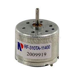 Picture of MOTOR ZA DVD 4,5V 11,8 mm