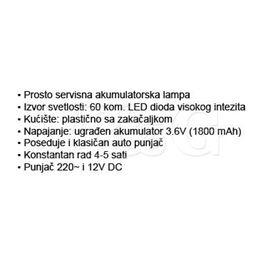Slika za BATERIJSKA LAMPA PL1019