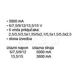 Slika za ISPRAVLJAČ ADAPTER 220V / 6-12 V 5A