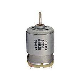 Slika za MOTOR 13,6V DC 14000 obr/min